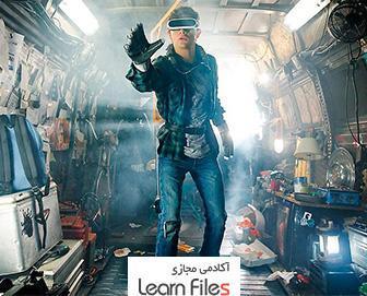 ساخت بازی واقعیت مجازی