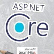 آموزش asp core
