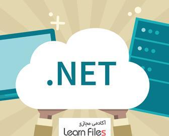 ویژگی های جدید ASP.NET Core