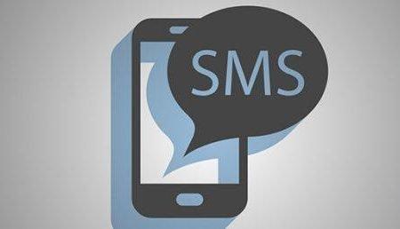 ارسال sms در asp.net mvc