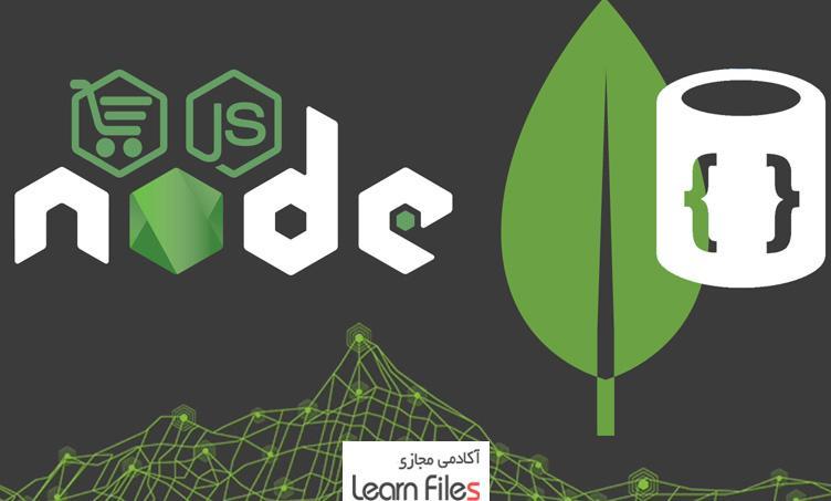 معرفی node.js