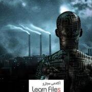 واقعیت مجازی در یونیتی