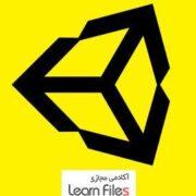 زبان برنامه نویسی یونیتی چیست - بازی سازی با یونیتی - آموزش نصب یونیتی